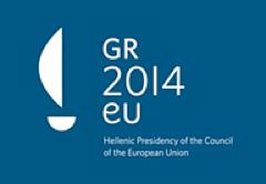 10ª Jornadas ''Europa a Debate''; Empleo Juvenil, Movilidad, Crecimiento y Cohesión: La nueva presidencia de la Comisión Europea